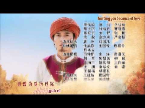 (Translation + Karaoke) 想说分开不容易 - 钟舒祺 (3rd Season Ending Theme)