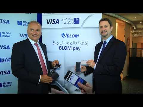 BLOM BANK launches BLOM PAY, a new electronic payment service, the first of its kind in Lebanon