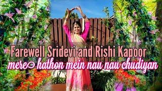 Sridevi - Rishi Kapoor   Chandini   Mare hathon Mein Nau Nau Chudiyan