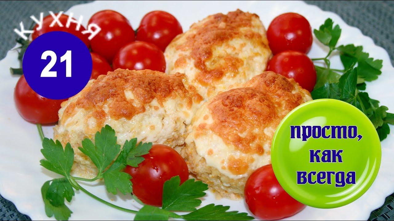 Котлеты из минтая и овощей в духовке