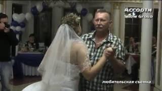 Свадьба Александра и Алины 17.09.2016г.
