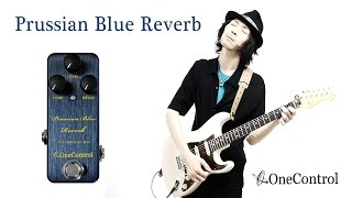 One Control | Prussian Blue Reverb