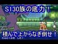 【ポケモンUSM】すり抜け+悪だくみで防御不能!?高速特殊積みアタッカークロバット【シングルレート】