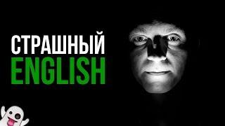 ТОП-5 идей для английского на Хеллоуин