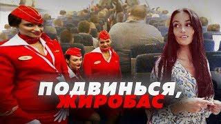 ВОДОНАЕВА ПРОТИВ ТОЛСТЫХ // Алексей Казаков