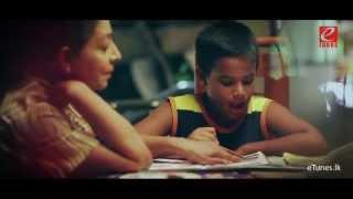 Athul Hi Asanka Priyamantha Peiris Official Original Video