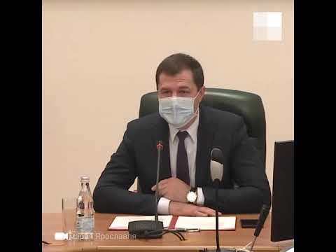 Видео Ярославль: почему не убран город