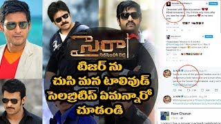 Tollywood Celebrities Great Words About Sye Ra Narasimha Reddy Teaser|| SM TV