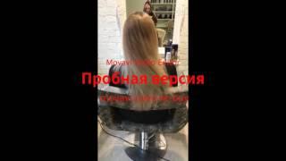 Алена Ашмарина 21.02.17