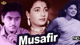 Musafir - मुसाफिर - Dilip Kumar, Kishore Kumar, Suchitra Sen - Romantic Drama movie - HD - B&W