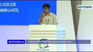 Winners of AMCDRR video contest receive prize