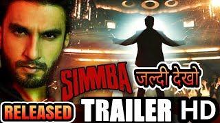 Simba   Simmba HD Trailer   Simmba Official Trailer - Ranveer Singh   Simmba Trailer Released