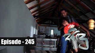 Sidu  Episode 245 14th July 2017 Thumbnail