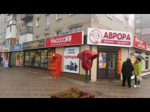 Нижегородская обл., Дзержинск, пр. Циолковского, 30. Промещение аптеки Айболит