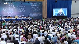 English Translation: Friday Sermon June 5, 2015 - Islam Ahmadiyya