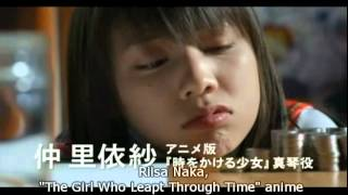 The Girl Who Leapt Through Time - Movie Trailer - English Sub [2010]