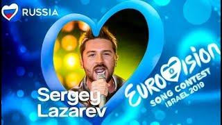 ЛАЗАРЕВ НА ЕВРОВИДЕНИЕ 2019 будет абсолютно другой от России! Sergey Lazarev - Scream