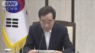 """韓国""""脱日本""""へ集中投資 優遇国除外で対策(19/08/28)"""