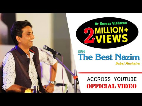 Dr Kumar Vishwas - The Best Nazim I Dubai Mushaira 2014