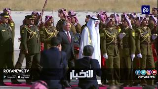 مراسم استقبال ولي عهد أبو ظبي في عمان - (20-11-2018)