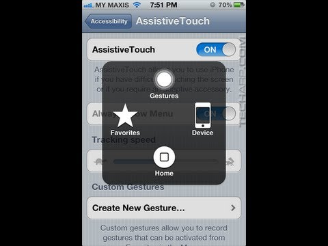 How To Have a Touch Screen Home Button on iPod Touch/iPhone(Assistive Touch)