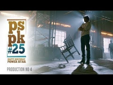 #PSPK25 Musical Surprise - Pawan Kalyan |...