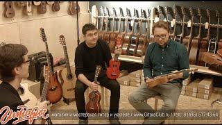 �������� ���� Виды укулеле. Коллективно решаем какая укулеле лучше.  www.gitaraclub.ru ������