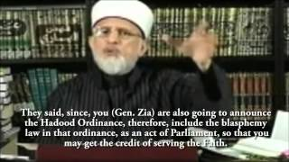 Mullah Tahir ul Qadri caught red handed telling the most blunt lies in the history of mankind! {Eng}