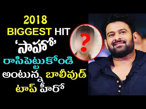Thumbnail: Bollywood Hero Neil Nitin Mukesh Sensational Comments About Saaho Movie|Prabhas|Sujeeth|Filmy Poster