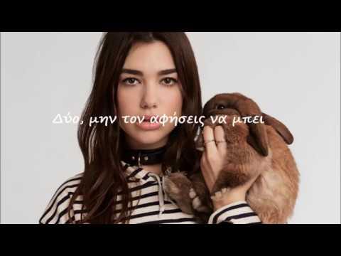 New Rules - Dua Lipa (Greek Lyrics)