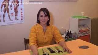 приглашение на обучение кисточковому массажу
