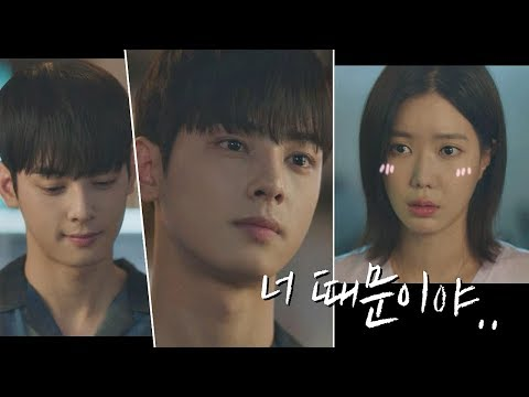 do kyung seok + kang mi rae | killing me to love you [gangnam beauty] from YouTube · Duration:  2 minutes 50 seconds