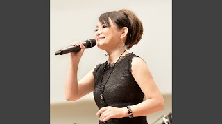 Provided to YouTube by CRIMSON TECHNOLOGY, Inc. 香川高松恋物語 · 木...