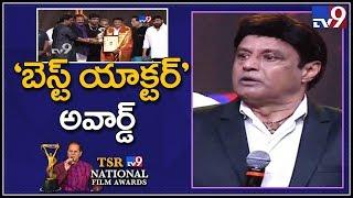 Balakrishna - Best Actor Award @  TSR TV9 National Film Awards 2017-2018  - TV9