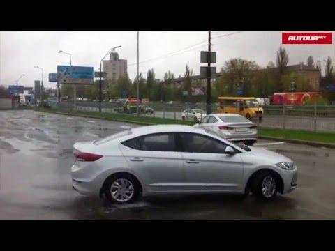 Презентация Hyundai Elantra 2016 импровизированный тест драйв