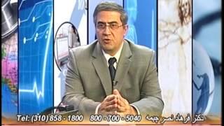 نقش حیاتی ویتامین دی دکتر فرهاد نصر چیمه Vit D Importance Dr Farhad Nasr Chimeh