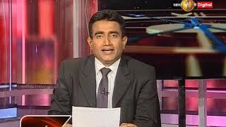 දවස - Dawasa Sirasa TV 10/01/2019 with Roshan Watawala, Rusiripala Tennakoon, Sydney Chandrasekara Thumbnail