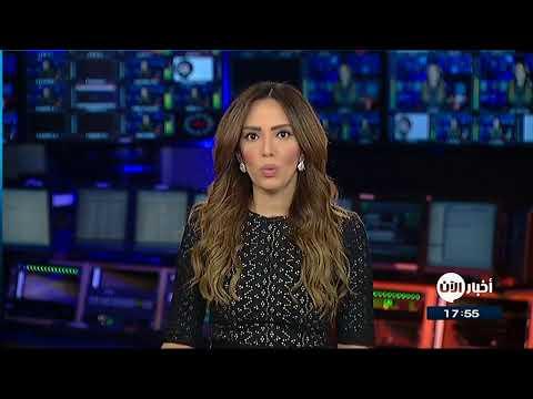 ?? موجز أخبار السادسة - بث مباشر  - نشر قبل 4 ساعة