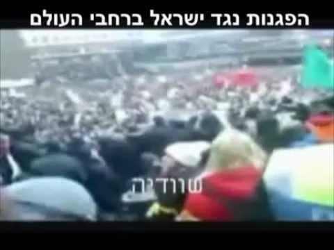 בזמן שמחרימים את היהדות שונאי ישראל גם קופצים!!