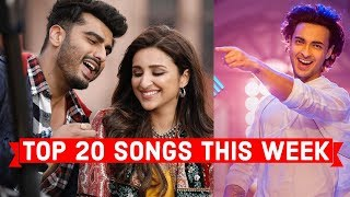 Top 20 Songs This Week Hindi Punjabi 2018 (September 16) | Latest Bollywood Songs 2018