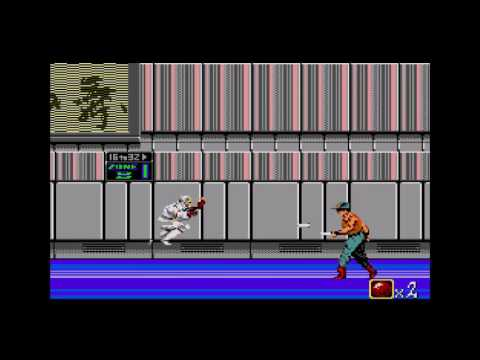 Arcade Perfect?  - My Arse!! - Shadow Dancer
