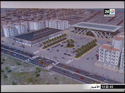 هكذا ستصبح مدينة وجدة سنة 2020