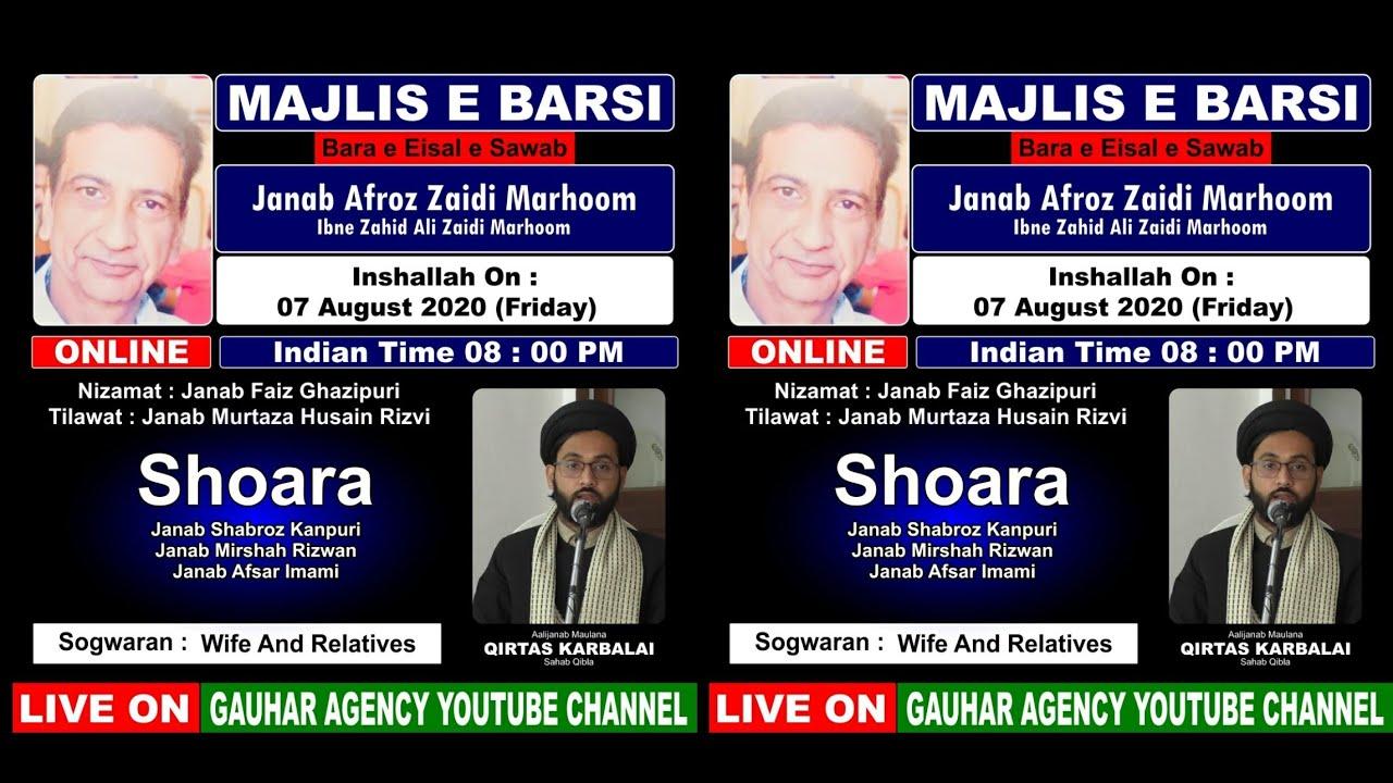 Maulana Qirtas Karbalai | Online Majlis e Barsi | Late Afroz Zaidi S/O Zahid Zaidi | 2020