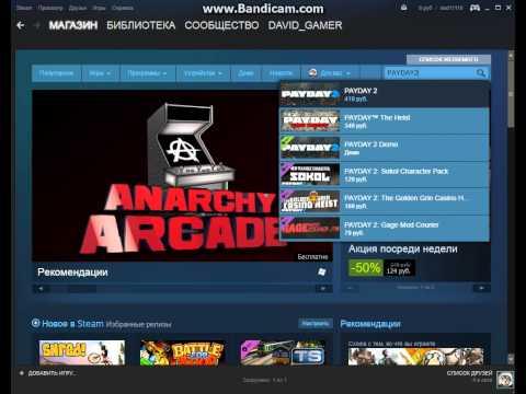 Как скачать PAYDAY 2 Demo в Steam