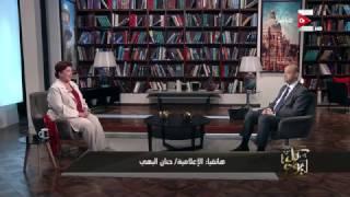 الإعلامية حنان البهي لـ عمرو اديب: ربنا خلقلي كليتين علشان أدي لجوزي واحدة