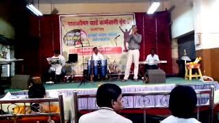 Raj Bharati yamunechya tiri