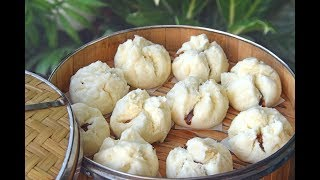 Char Siu Bao: Fluffy, Dim Sum Barbecue Pork Bao Recipe (叉烧包)