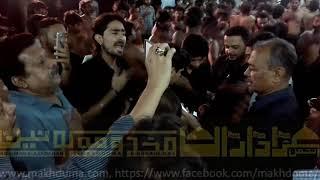Matamdari 06 Safar At Rabia Flower Abul Hassan Isphani Road Karachi