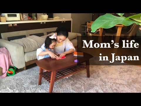 Mom's life in Japan with17month-Baby