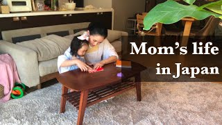 THE DAY IN THE LIFE | Japanese Mom & 17month-old Baby